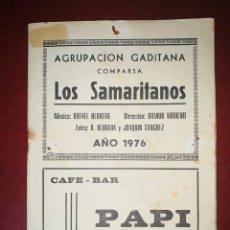 Catálogos de Música: CARNAVAL DE CÁDIZ FIESTAS TÍPICAS 1976 LIBRETO DE LA COMPARSA LOS SAMARITANOS. Lote 211513140