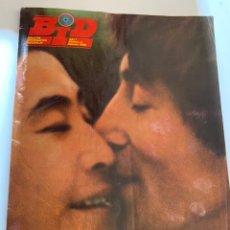 Catálogos de Música: REVISTA BOLETÍN INFORMATIVO DISCOPLAY AÑO 1 Nº 2 1984 BID. Lote 211557202
