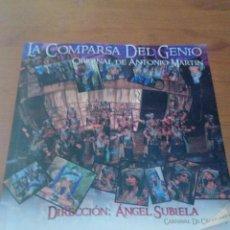 Catálogos de Música: LIBRETO. LA COMPARSA DEL GENIO ORIGINAL DE ANTONIO MARTÍN. DIRECCION ANGEL SUBIEL. EST24B3. Lote 211638235