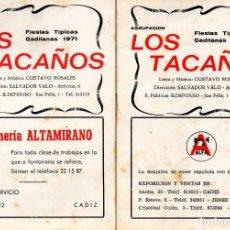 Catálogos de Música: CARNAVAL CADIZ FIESTAS TIPICAS 1971 LIBRETOS 1 Y 2ª PARTE DE LA CHIRIGOTA LOS TACAÑOS. Lote 212300295