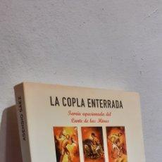 Catalogues de Musique: LA COPLA ENTERRADA. Lote 213214621
