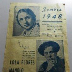 Catálogos de Música: ZAMBRA 1948 : NUEVAS CREACIONES DE LOS... INTÉRPRETES DEL ARTE ESPAÑOL LOLA FLORES Y MANOLO CARACOL. Lote 214116147