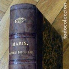 Catálogos de Música: CANTOS POPULARES ESPAÑOLES, RECOGIDOS, ORDENADOS E ILUSTRADOS POR FRANCISCO RODRÍGUEZ MARÍN.T. III.. Lote 218099767