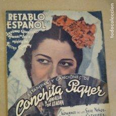 Catálogos de Música: CONCHITA PIQUER. AMALIA DE ISAURA. RETABLO ESPAÑOL. CANCIONERO. Lote 218491588