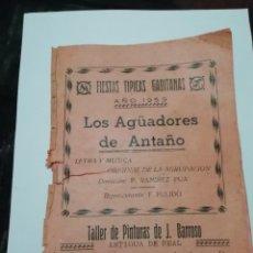 Catalogues de Musique: CARNAVAL DE CÁDIZ LIBRETO CHIRIGOTA LOS AGUADORES DE ANTAÑO 1959. Lote 219742935