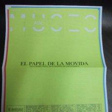 Catálogos de Música: EL PAPEL DE LA MOVIDA MADRID EXPOSICION - HOJA Nº 23 DEL MUSEO DE ABC - ALBERTO GARCIA ALIX 2013. Lote 220374636