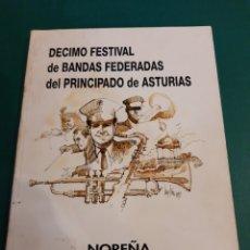 Catálogos de Música: NOREÑA 1993 FESTIVAL BANDAS FEDERADAS PRINCPADO ASTURIAS CATÁLOGO FOTOS BANDAS ASTURIAS. Lote 221768943