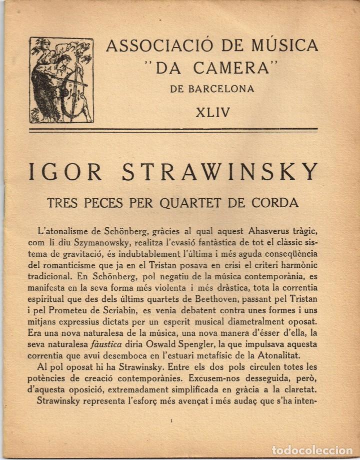 "Catálogos de Música: 1923 Associació de Música ""Da Camera"" Concert Onzè ""QUARTET DE BUDAPEST"" Imp. Oliva de Vilanova - Foto 3 - 222711323"
