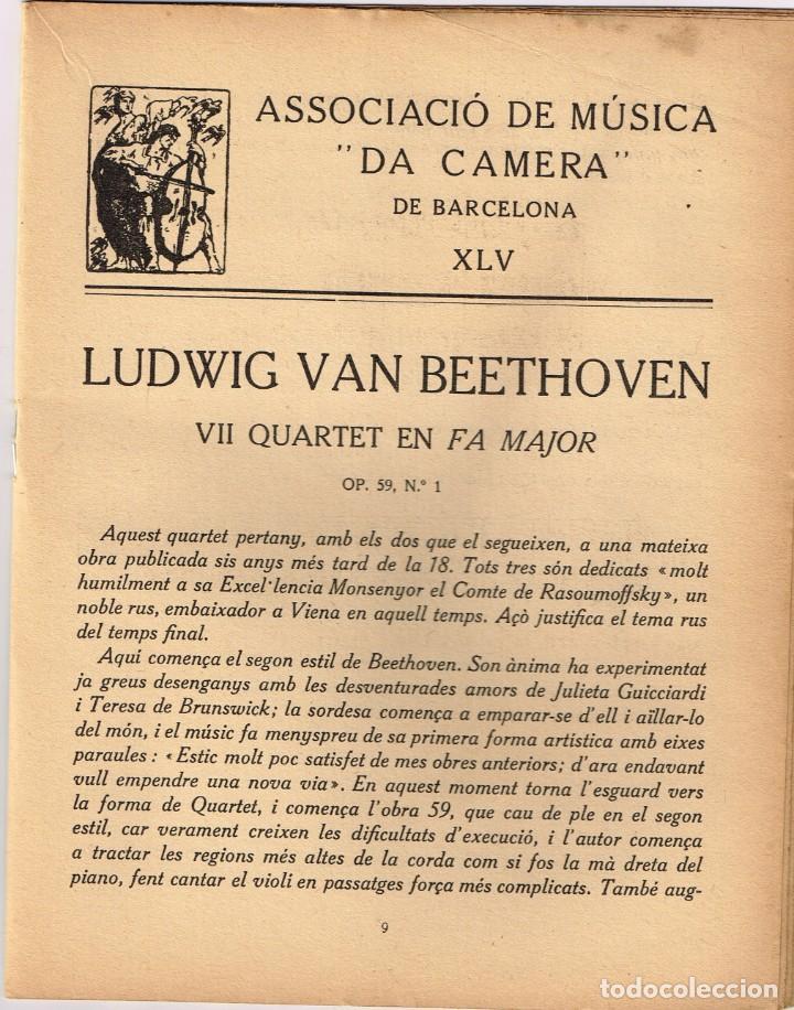 "Catálogos de Música: 1923 Associació de Música ""Da Camera"" Concert Onzè ""QUARTET DE BUDAPEST"" Imp. Oliva de Vilanova - Foto 4 - 222711323"