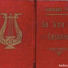 """Catálogos de Música: 1919 SOCIEDAD CORAL """"LA LIRA CASSOLENSE"""" ST. GERVASI DE CASSOLES TÍTULO DE SOCIO D. ALBERTO PLANA. Lote 224937200"""