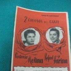 Catálogos de Música: CANCIONERO 2 COLOSOS DEL CANTE. ANTONIO MOLINA - RAFAEL FARINA.. Lote 227724520