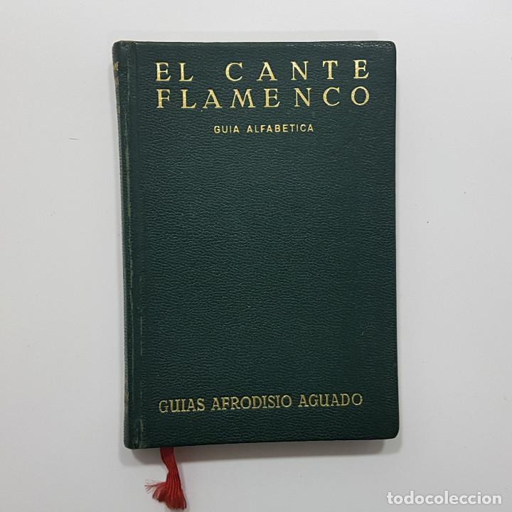 EL CANTE FLAMENCO, GUÍA ALFABÉTICA. JULIÁN PEMARTÍN. 1966 (LÁMINAS,ENCARTE). MUY BUEN ESTADO (Música - Catálogos de Música, Libros y Cancioneros)
