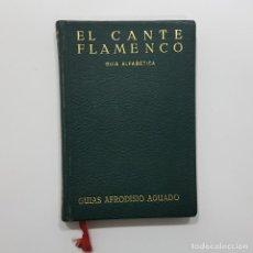 Catálogos de Música: EL CANTE FLAMENCO, GUÍA ALFABÉTICA. JULIÁN PEMARTÍN. 1966 (LÁMINAS,ENCARTE). MUY BUEN ESTADO. Lote 229023080
