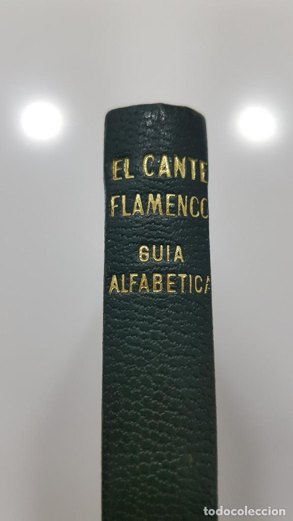 Catálogos de Música: EL CANTE FLAMENCO, Guía Alfabética. Julián Pemartín. 1966 (láminas,encarte). Muy buen estado - Foto 2 - 229023080