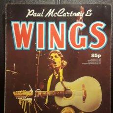 Cataloghi di Musica: PAUL MCCARTNEY - BEATLES - PAUL MCCARTNEY & WINGS - LIBRO TAPA BLANDA - UK - 1977 - NO USO CORREOS. Lote 233302460