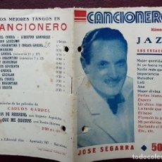 Catálogos de Música: CANCIONERO JAZZ, JOSÉ SEGARRA, EDITORIAL ALAS. Lote 235095400