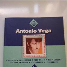 Catálogos de Música: LIBRO ANTONIO VEGA - LOS AUTORES 1993. DE MI COLECCION PARTICULAR. MUY BUEN ESTADO.. Lote 236255040