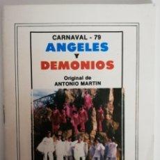 Catálogos de Música: ÁNGELES Y DEMONIOS - LIBRETO COMPARSA CARNAVAL CÁDIZ 1979. Lote 240998080
