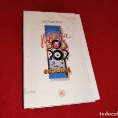 Catálogos de Música: HISTORIA DEL POP ESPAÑOL JOSE RAMON PARDO 1962/1985 GUIA DEL OCIO FALTA AÑO 1983. Lote 244643530