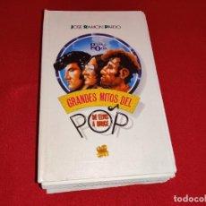 Catálogos de Música: GRANDES MITOS DEL POP ELVIS A BRUCE JOSE RAMON PARDO GUIA DEL OCIO FALTA FASCICULO 33. Lote 244646175