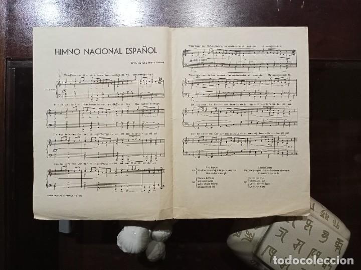Catálogos de Música: 1939 1950 ca. HIMNO NACIONAL ESPAÑOL (Marcha Real) (con letra de J. Mª Pemán para el Franquismo) - Foto 2 - 245018630