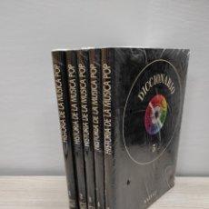Catálogos de Música: HISTORIA DE LA MÚSICA POP SALVAT 5 TOMOS COMPLETA. PRECINTADOS. Lote 245196685