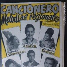 Catálogos de Música: CANCIONERO MELODIAS REGIONALES PAQUITA RICO ANTONIO AMAYA EDICIONES BISTAGNE BARCELONA. Lote 246876610
