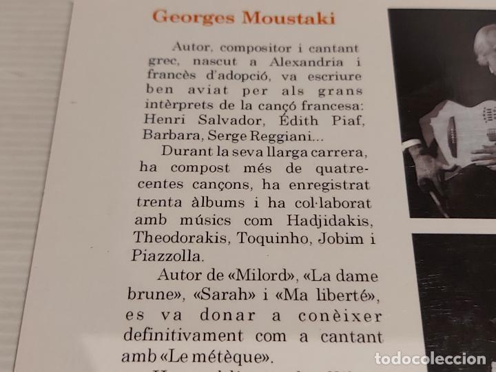 Catálogos de Música: MOUSTAKI / VIATGE EN 50 CANÇONS / CANÇONS I DISCOGRAFIA / PELAI RIBAS / ED: LA BUSCA / NUEVO - Foto 4 - 248074715