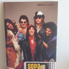 Catálogos de Música: SOPA DE CABRA / NO VULL CANVIAR DE PELL / GRUP ENDERROCK / DE OCASIÓN.. Lote 248445045