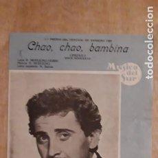 Catálogos de Música: 1 CANCIONERO ,DE ** DOMENICO MODUGNO ..CHAO. CHAO. BAMBINA ** CANCIONES DEL SUR AÑO 1959. Lote 252417940