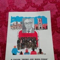 Catalogues de Musique: CARNAVAL DE CÁDIZ LIBRETO PREMIO JOSÉ MARIA PEMAN PEÑA LA GAVIOTA 8 EDICION. Lote 253958945