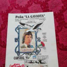 Catalogues de Musique: CARNAVAL DE CÁDIZ LIBRETO PREMIO JOSÉ MARIA PEMAN PEÑA LA GAVIOTA DEDICADA A CAMARÓN DE LA ISLA 1993. Lote 253959245