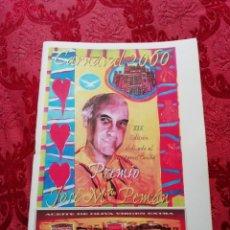 Catalogues de Musique: CARNAVAL DE CÁDIZ LIBRETO PREMIO JOSÉ MARIA PEMAN PEÑA LA GAVIOTA. Lote 253962640