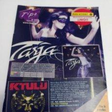 Catálogos de Música: CATALOGO TIPO - Nº 248 - SEPTIEMBRE 2012 TARJA - KTULU. Lote 44818623