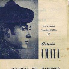 Catálogos de Música: CANCIONERO. ANTONIO AMAYA. MELODÍAS DEL MANUBRIO. TEATRO ROMEA. BARCELONA. AÑOS 60.. Lote 254428505