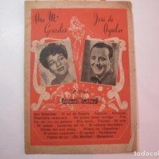 Catálogos de Música: ANA MARIA GONZALEZ-JOSE DE AGUILAR-CANCIONERO-EDITORIAL ALAS-VER FOTOS-(K-2291). Lote 254804075