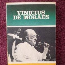 Catálogos de Música: VINICIUS DE MORAES - XOAN IGNACIO TAIBO - LOS JUGLARES - EDICIONES JUCAR - TOQUINHO. Lote 255374290