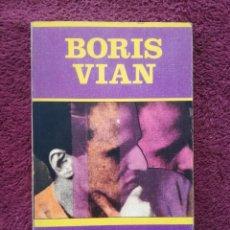 Catálogos de Música: BORIS VIAN - JEAN CLOUZET - LOS JUGLARES - EDICIONES JUCAR. Lote 255376900