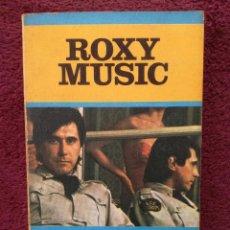 Catálogos de Música: ROXY MUSIC - RAMON DE ESPAÑA - LOS JUGLARES - EDICIONES JUCAR. Lote 255378345