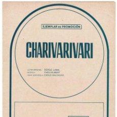 Catálogos de Música: CANCIONERO CHARIVARIVARI DE SERGE LAMA CON CIFRADO PARA GUITARRA. Lote 255672695