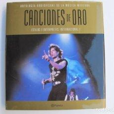 Catálogos de Música: CACIONES DE ORO (SOLO LIBRO) ESTILOS E INTERPRETES INTERNACIONAL I. Lote 255925285
