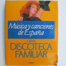 Catálogos de Música: MUSICA Y CANCIONES DE ESPAÑA VOL. 4 PLANETA. Lote 255926140