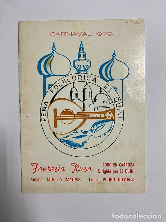 LIBRETO FOLLETO DE CARNAVAL. AÑO 1979. CORO, FANTASÍA RUSA. CADIZ. (Música - Catálogos de Música, Libros y Cancioneros)