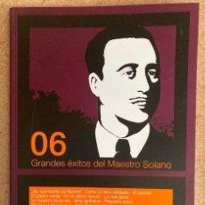 Cataloghi di Musica: GRANDES ÉXITOS DEL MAESTRO SOLANO - VOL.6. Lote 260721450