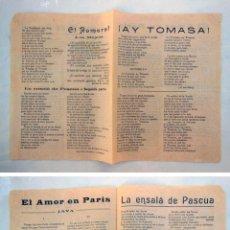 Catálogos de Música: ANTIGUA HOJA CANCIONERO : AY TOMASA!; EL AMOR EN PARÍS; LA ENSALÁ DE PASCUA; EL ROMERAL.. Lote 263133465