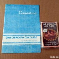 Catálogos de Música: CHIRIGOTA UNA CHIRIGOTA CON CLASE CARNAVAL DE CADIZ 1996 CASSETTE + LIBRETO. Lote 266660963