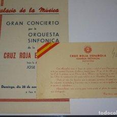Catálogos de Música: PROGRAMA DE MUSICA - PACIO DE LA MUSICA 1950 ORQUESTA SINFONICA DE LA CRUZ ROJA ESPAÑOLA. Lote 269082178