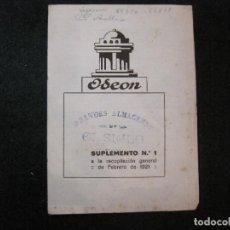 Catálogos de Música: DISCOS ODEON-SUPLEMENTO Nº 1-CATALOGO PUBLICIDAD-VER FOTOS-(K-3385). Lote 269727308