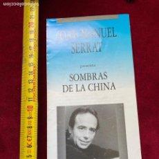 Catálogos de Música: PROGRAMA GIRA 1999 JOAN MANUEL SERRAT EN VIGO.3,18 ENVÍO CERTIFICADO. Lote 277179023
