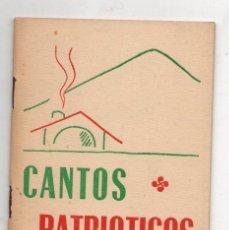Catálogos de Música: CANTOS PATRIOTICOS. REPUBLICA VASCA. E.M.B. MUY RARO. Lote 278924483